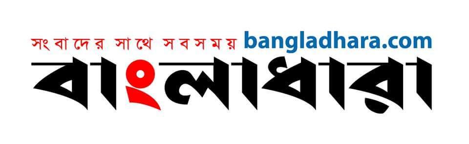 bangladhara